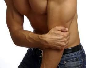 elektromos masszázs a vállízület artrózisában féreg tinktúra ízületi fájdalmak kezelésére