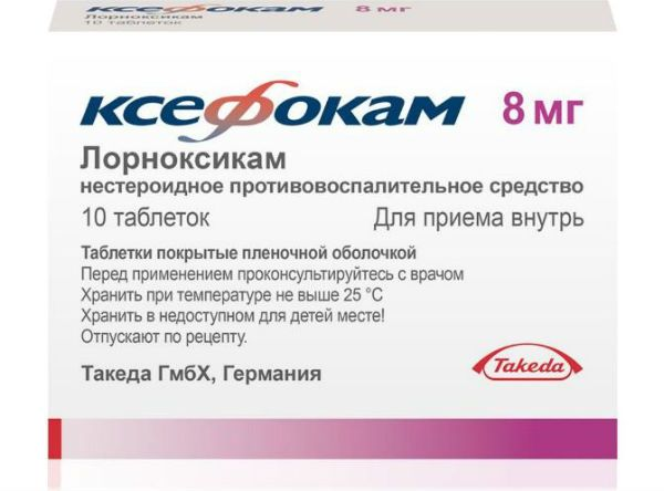 coxibs gyógyszerek gerincvelő osteochondrosishoz