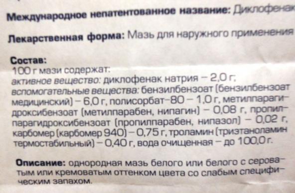 a vállízület kenőcsének artrózisának kezelése)