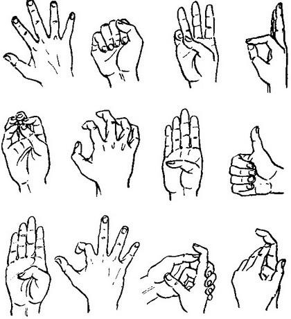 az interfalangealis ízület artrózisának kezelése fájdalom a csípőben. az ízület