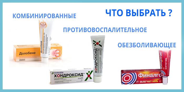 méhnyakcsonti osteochondrosis mely kenőcsök alkalmazandók)