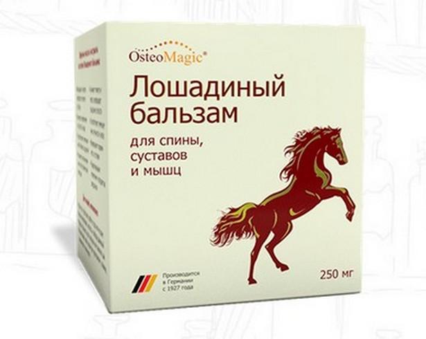 az oszteokondrozis kenőcsének ára)