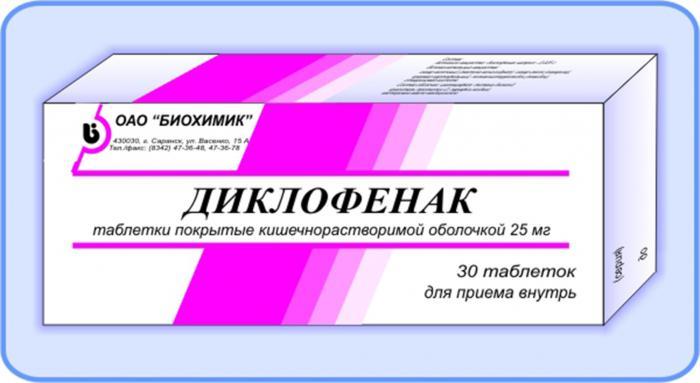 teraflex az ízületek kenőcséhez)