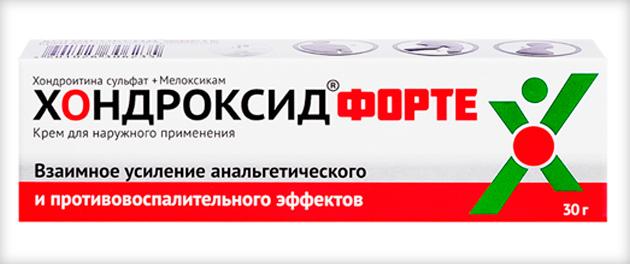 dimexid kenőcs az oszteokondrozisban)