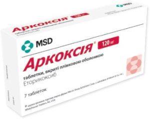 indometacin kenőcs a nyaki csontritkulás kezelésére