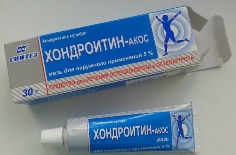 kenőcs a térdízületek fájdalmainak diklofenak sarok-artrózis kezelés áttekintés