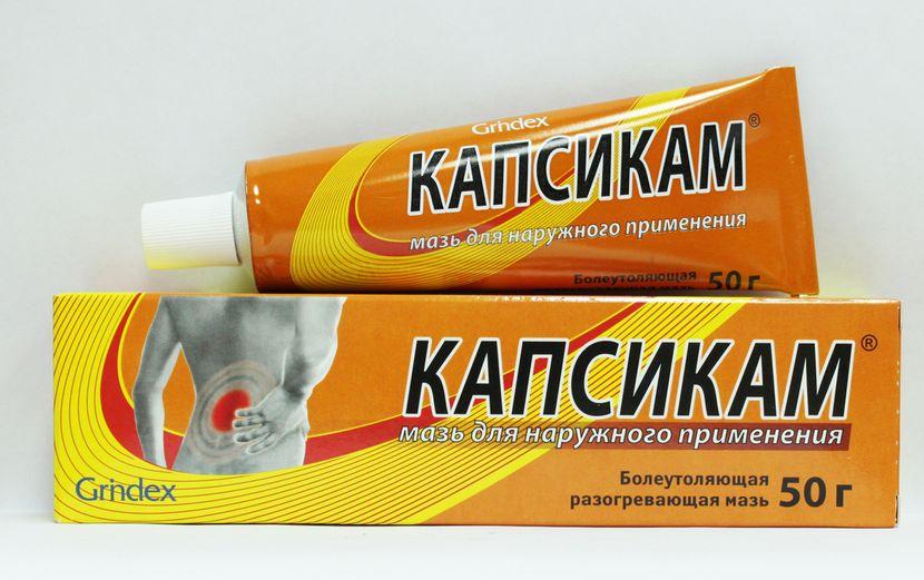 kondroxid közös készítmény ár)