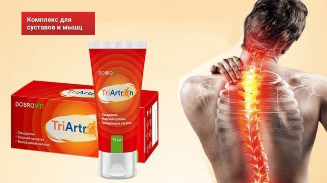 ízületi fájdalom és osteochondrosis